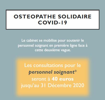 Tarif réduit pour les séances d'osteopathie pour le personnel soignant jusqu'au 31/12/2020au cabinet d'ostéopathie Marie Lanurien à Courbevoie
